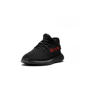 Yeezy for Kids Black Red