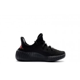 Yeezy for Kids Black/Pink