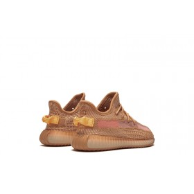 Yeezy for Kids Clay