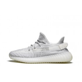 Yeezy Boost 350 V2 Static Reflective